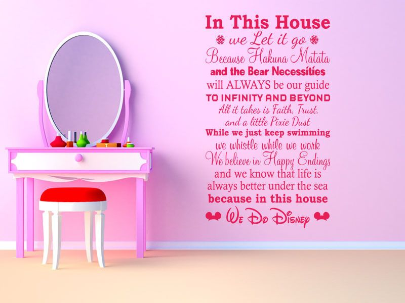 In This Housewe Do Disney Wall Quote Vinyl Wall Sticker Modern