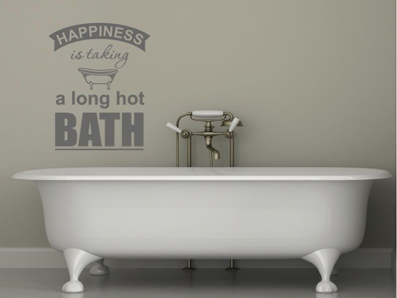 bathroom wall quote happiness is wall art sticker vinyl decal